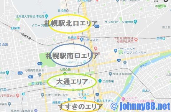札幌中心部のエリア別マップ