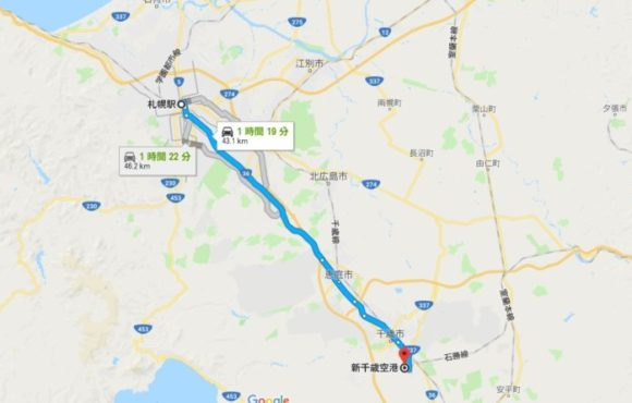 新千歳空港から札幌駅まで高速を使わない場合の道順