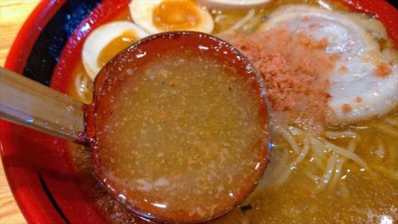 えびそば一幻の「そのまま」スープ