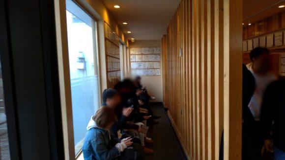 えびそば一幻総本店の待合室
