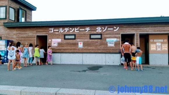 留萌ゴールデンビーチのシャワー