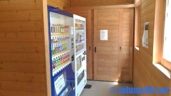 支笏湖美笛キャンプ場の自動販売機