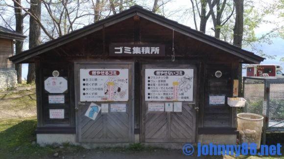 支笏湖美笛キャンプ場のゴミ捨て場