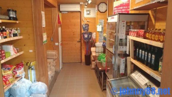 支笏湖美笛キャンプ売店