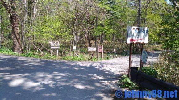 支笏湖美笛キャンプ場への道