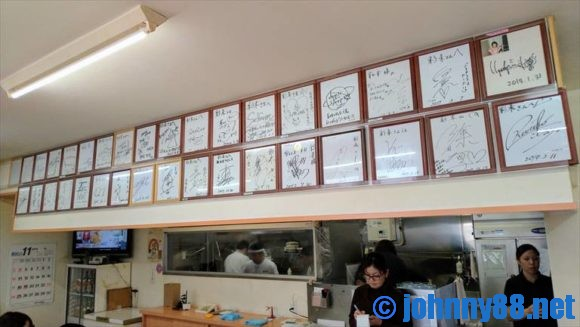 札幌ラーメンおすすめ「彩未」の店内