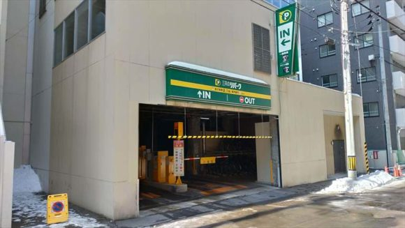 RAMAI札幌中央店の駐車場