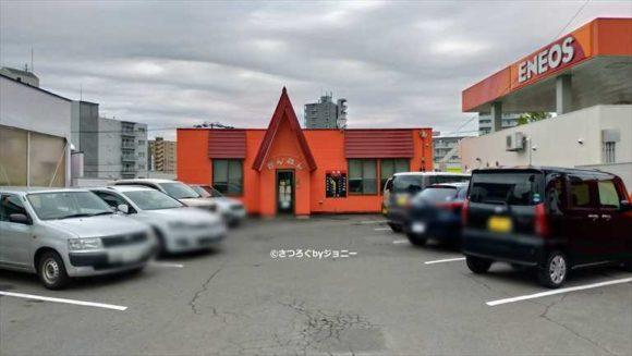 ステーキレストランがんねんの駐車場