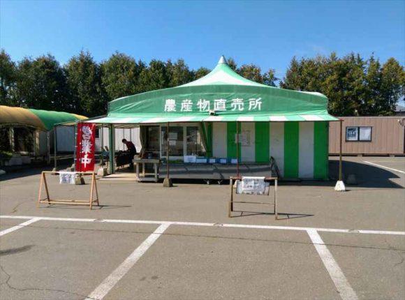 道の駅「おとふけ」の農産物直売所