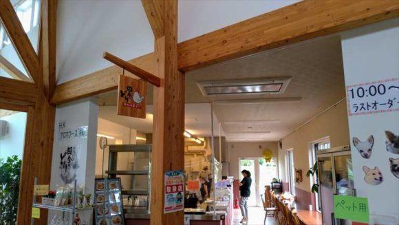 道の駅「ガーデンスパ十勝川温泉」の飲食店