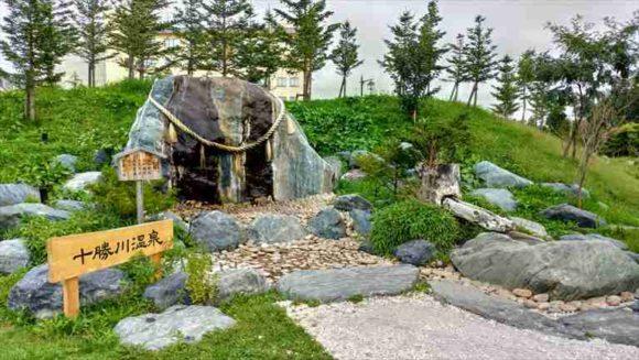 道の駅「ガーデンスパ十勝川温泉」