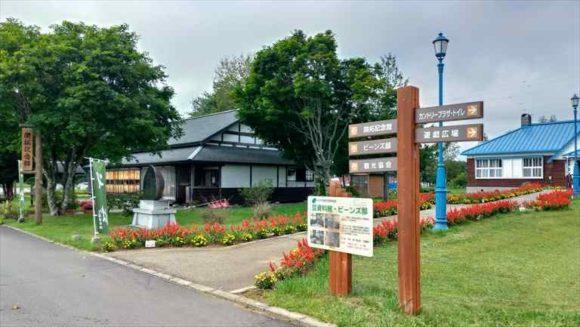 道の駅「なかさつない」の開拓記念館