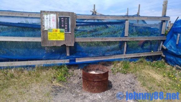 浜益川下海浜公園の炭捨て場