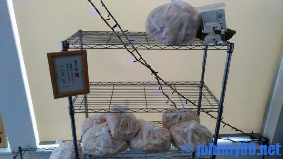 サンドリアのパンの耳販売コーナー