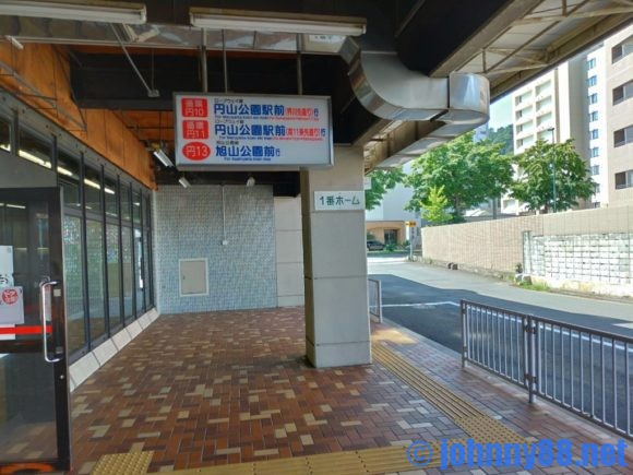 旭山記念公園行きバス乗り場