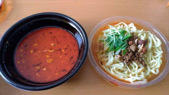 175°DENO担々麺おすすめ①担々麺(汁あり)