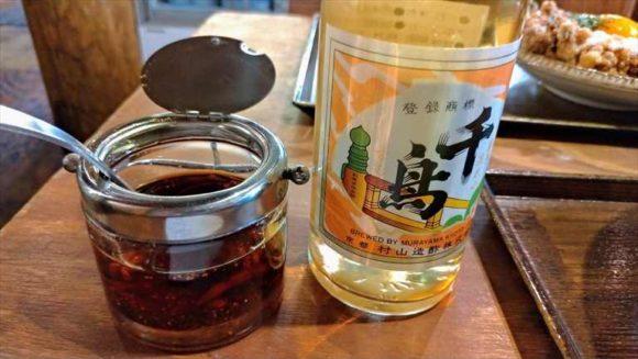 千鳥酢と自家製ラー油