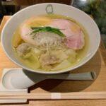 Japanese Ramen Noodle Lab Q(ラーメン)おすすめ「塩らぁ麺」