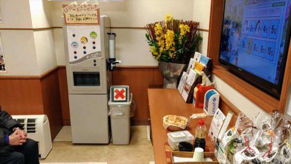 佐藤水産本店2階の休憩所