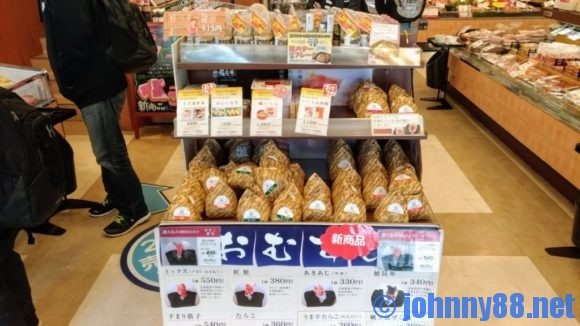 佐藤水産海鮮おむすびコーナー