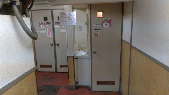 二条市場のトイレ