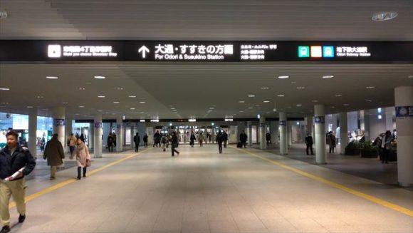 札幌駅から大通すすきの方面に向かう地下歩行空間