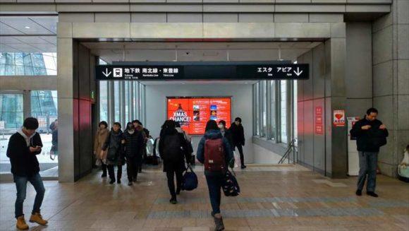 札幌駅南口のチカホ・地下鉄へのエスカレーター