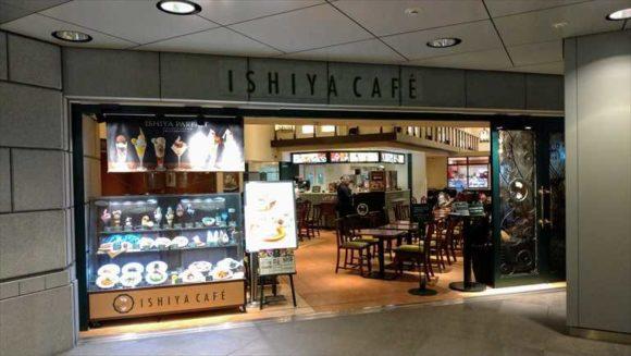 イシヤカフェ札幌大通西4ビル店