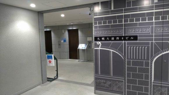 イシヤカフェ横エレベーター