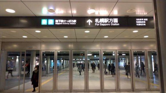 地下歩行空間の大通側入り口
