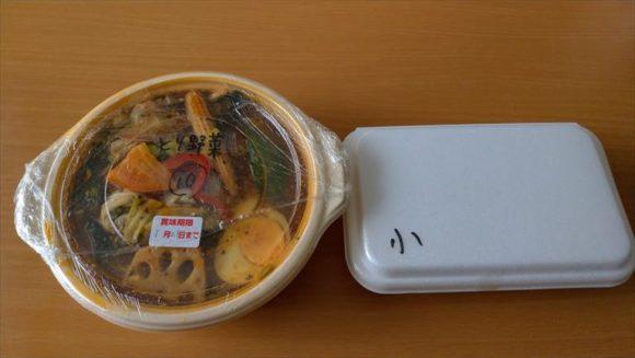 カレー食堂心のスープカレーをフードデリバリーサービスで注文