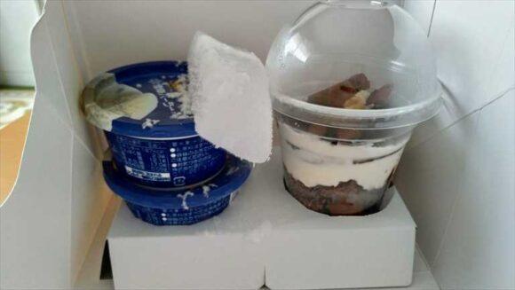 フードデリバリーサービスで注文した雪印パーラー本店のアイス