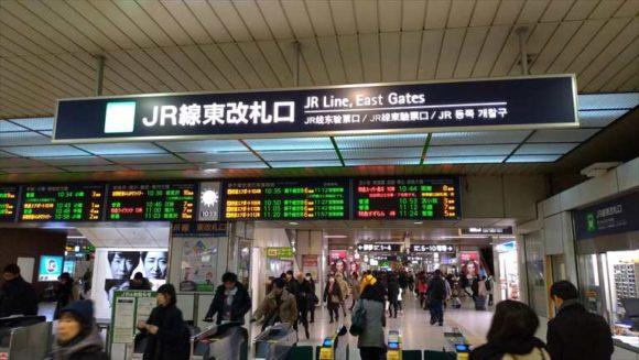 札幌駅東改札口