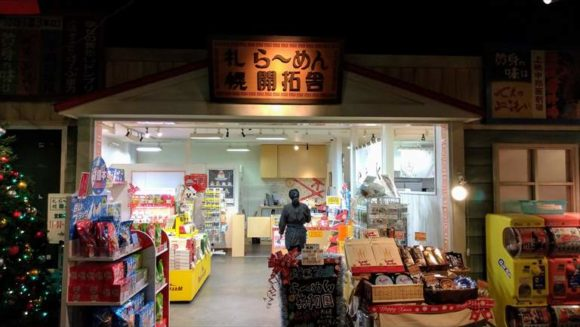 札幌らーめん開拓舎
