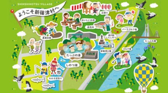 しのつ公園MAP
