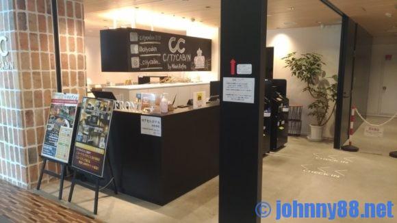 札幌駅近カプセルホテルCITY CABIN
