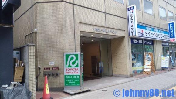 トヨタレンタカー 地下鉄さっぽろ駅前店