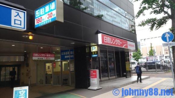 日産レンタカー 札幌駅南口店
