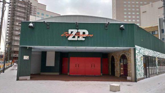 ZEPP札幌