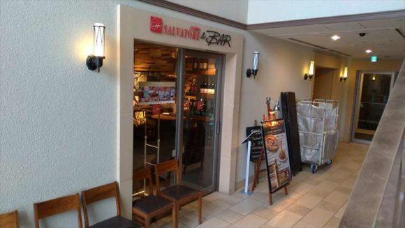 ダイワロイネットホテル札幌すすきの朝食会場