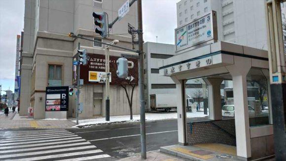 ダイワロイネットホテル札幌すすきの前地下鉄乗り場(豊水すすきの)