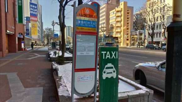 東急REIホテル前バス停