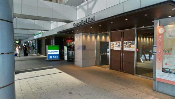 センチュリーロイヤルホテル併設のファミリーマート