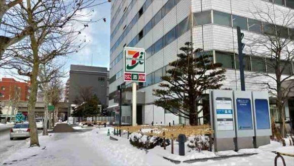 京王プラザホテル札幌向かいにあるセブンイレブン