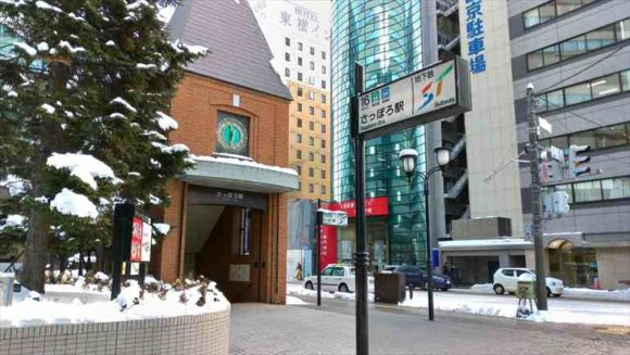 JR東日本ホテルメッツ札幌前にある地下鉄出入口