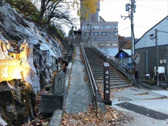 定山渓温泉湯けむり坂