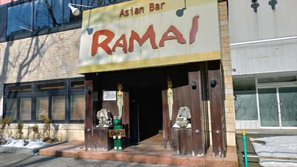 RAMAI札幌中央店