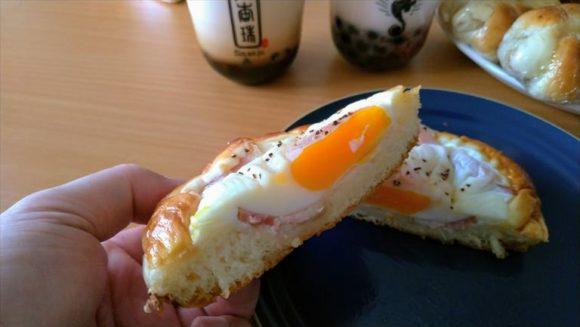 どんぐりパンおすすめ④ベーコンエッグ