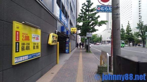 六花亭札幌本店の手前にあるタイムズ