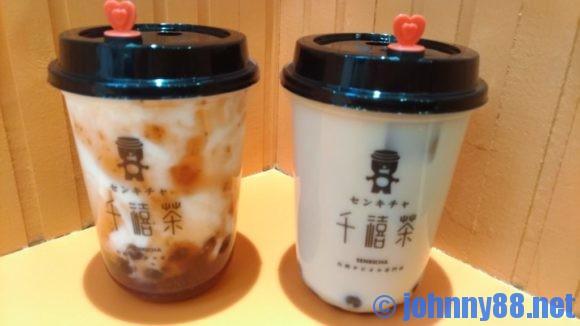 千禧茶(せんきちゃ)のタピオカドリンク